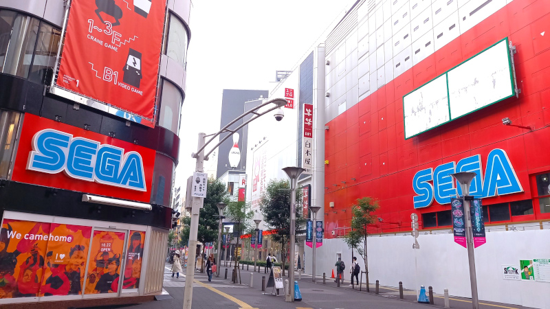 Opening / Closing Segaike1_03