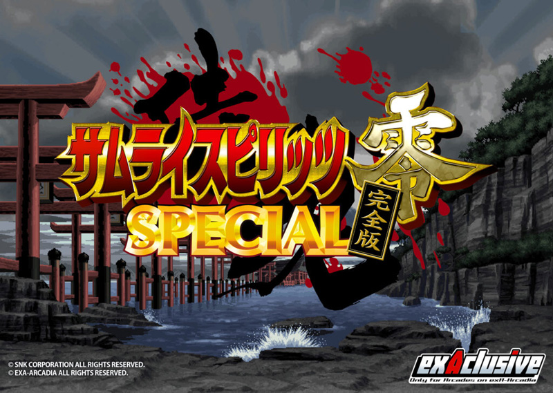 Samurai Shodown V Perfect Ssvpexa_01