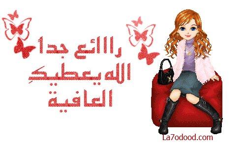 معنى خالد  Hwaml.com_1325029379_436