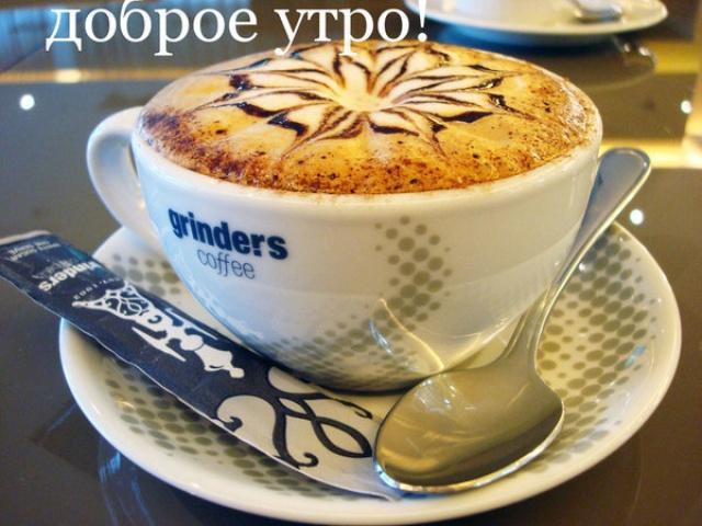 Зашел на форум - поздоровайся со всеми))) Post-130583-1404364180-4697