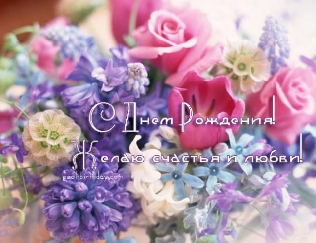 Поздравляем nezabudka с днем рождения! Post-271124-1363319431