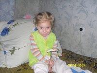 ГРИНЕВА КСЕНИЯ 2,6 годика. ДЦП - Страница 4 164949_200x150_SDC13795