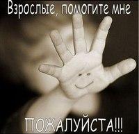 ГРИНЕВА КСЕНИЯ 2,6 годика. ДЦП - Страница 3 164949_200x193_I10dmraCGIY