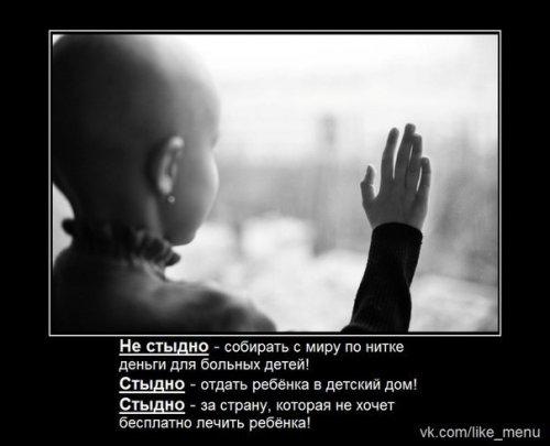 ГРИНЕВА КСЕНИЯ 2,6 годика. ДЦП - Страница 2 164949_500x405_3L0HGHo7ygs