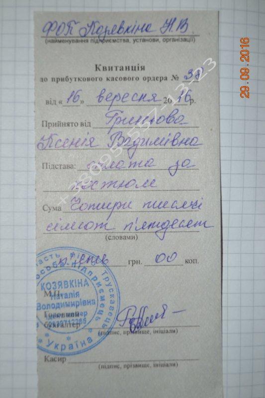 ГРИНЕВА КСЕНИЯ 2,6 годика. ДЦП - Страница 15 164949_533x800_413862987dc3410c