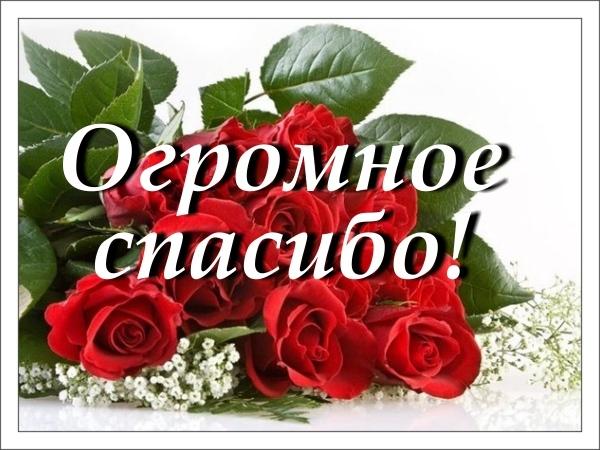 23 апреля Серебряный Апрель САС  + МОНО ВЕО  200059_600x450_8221002