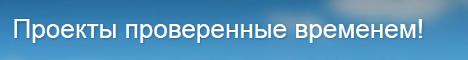«Форекс Оптимум» выкинули из АРФИН. 36175