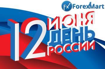 Компания ForexMart. Новости, отзывы. - Страница 2 T491473