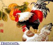 Встречая год красного петуха. Девятов А.П. 148458317069853968