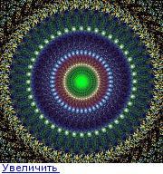 Мандалы для коллективных медитаций а так-же для индивидуального назначения. - Страница 3 150847371754264858