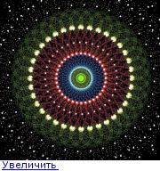 Мандалы для коллективных медитаций а так-же для индивидуального назначения. - Страница 3 151777346833756743