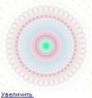 Мандалы для коллективных медитаций а так-же для индивидуального назначения. - Страница 3 151898030875613287