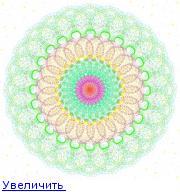 Мандалы для коллективных медитаций а так-же для индивидуального назначения. - Страница 3 153158122937065038