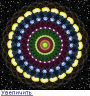 Мандалы для коллективных медитаций а так-же для индивидуального назначения. - Страница 3 153470770040252942