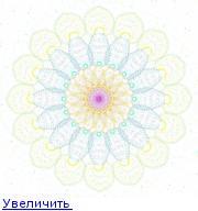 Мандалы для коллективных медитаций а так-же для индивидуального назначения. - Страница 3 153937374549815074