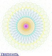 Мандалы для коллективных медитаций а так-же для индивидуального назначения. - Страница 3 153937393681927948