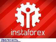 InstaForex брокер  - Страница 4 160648016061021142