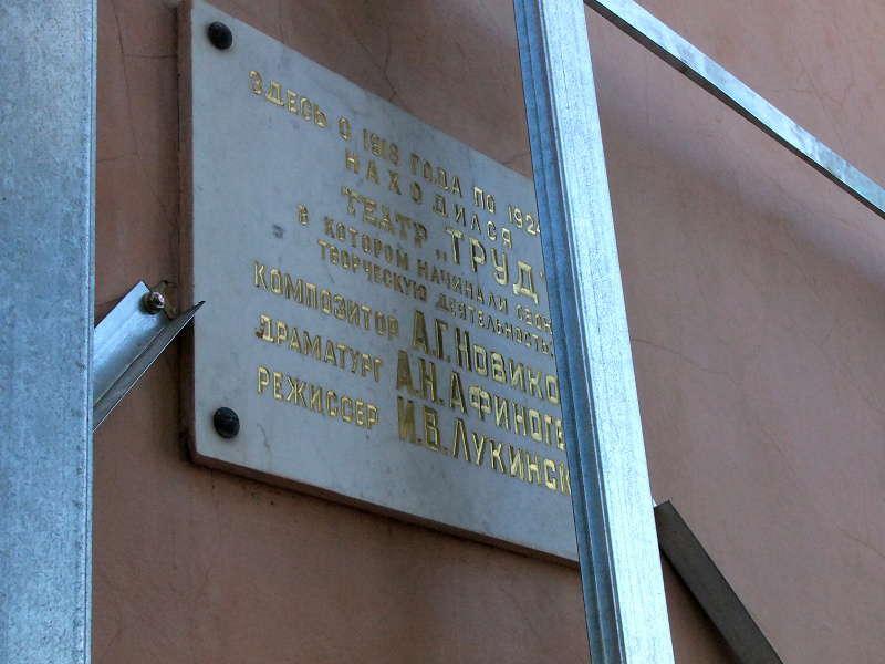 Очередной глум или планомерное уничтожение облика Скопина?  140653448464971846