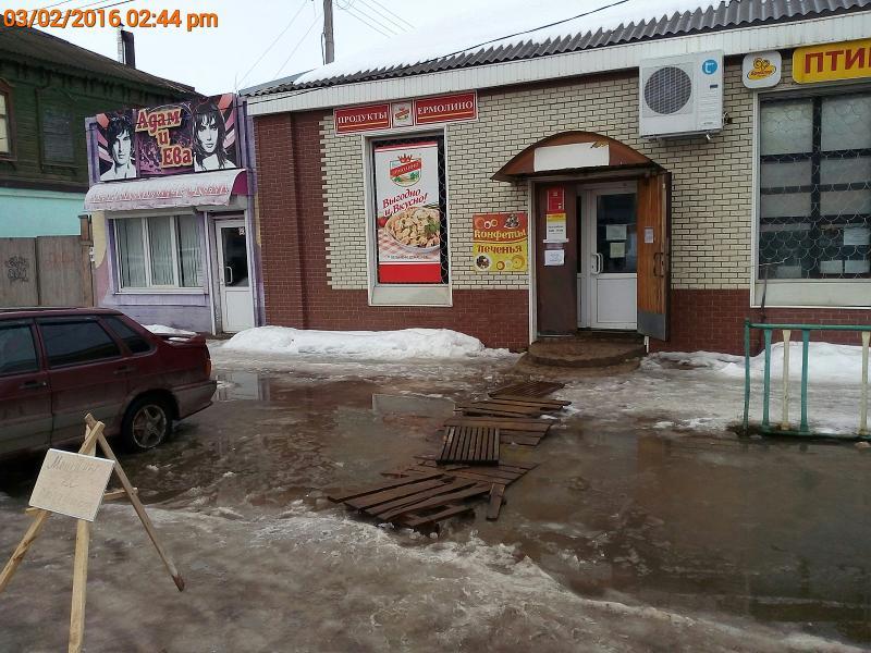 Ой. Снова потоп... а мы не знали, да и некогда нам. 145457171762261230