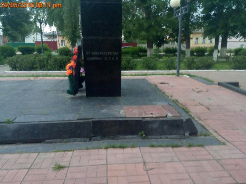 Прогулки по Скопину или хождение по мукам?  146460506765975637