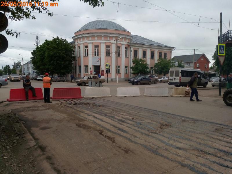 Прогулки по Скопину или хождение по мукам?  146460553342165290