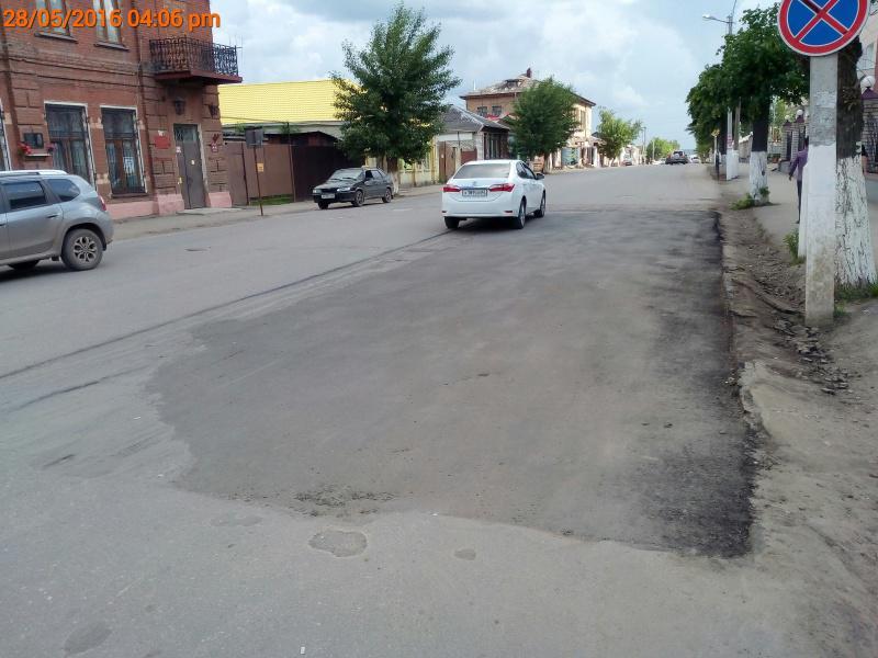 Прогулки по Скопину или хождение по мукам?  146460571193026684