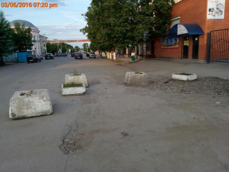 Прогулки по Скопину или хождение по мукам?  146505189082885488