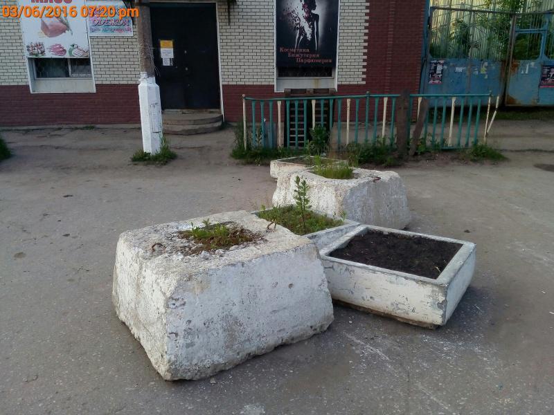 Прогулки по Скопину или хождение по мукам?  146505194540504872