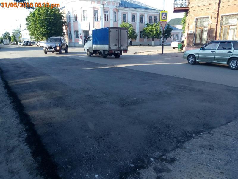 Прогулки по Скопину или хождение по мукам?  146505244081002392