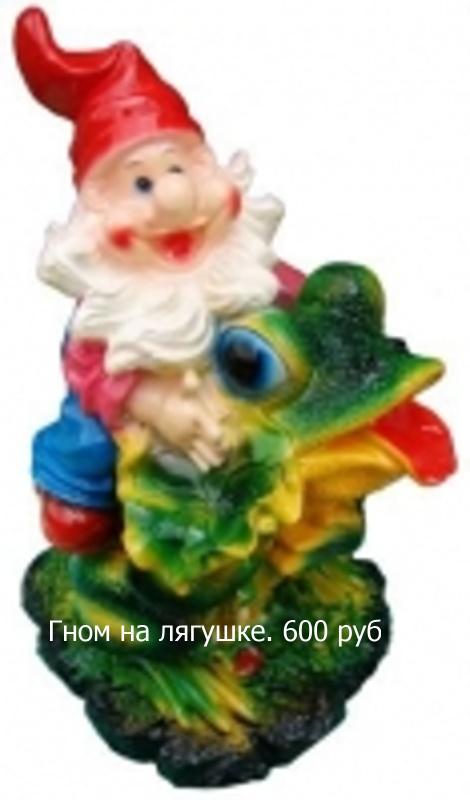 СКОПИН ДЕКОР тм Прайс лист изделий из пластика. 146524583773502668