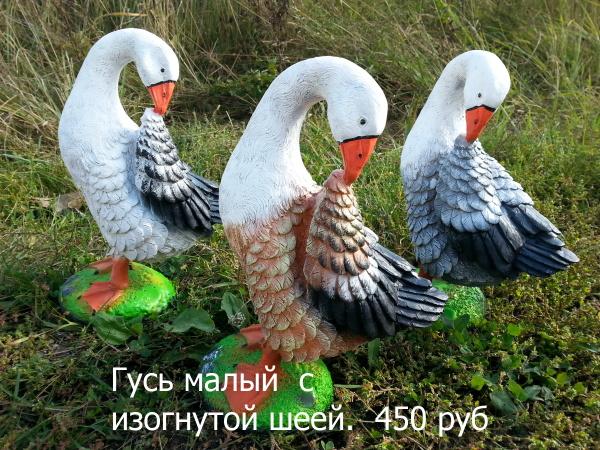 СКОПИН ДЕКОР тм Прайс лист изделий из пластика. 146524634850325591