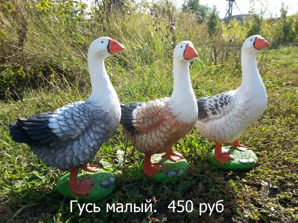 СКОПИН ДЕКОР тм Прайс лист изделий из пластика. 146524635612577649