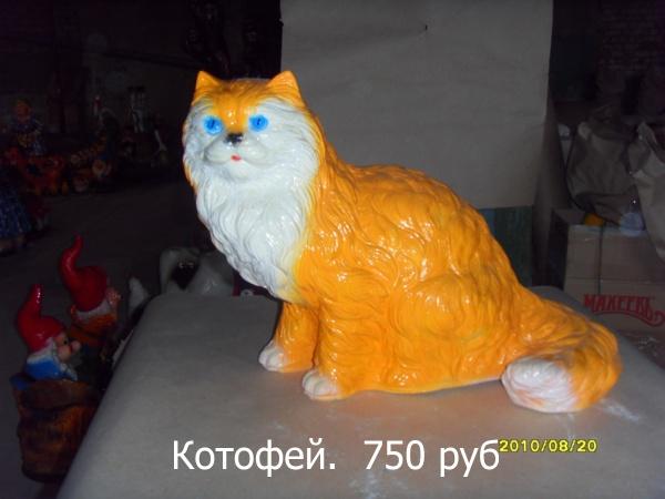СКОПИН ДЕКОР тм Прайс лист изделий из пластика. 146524776285376460