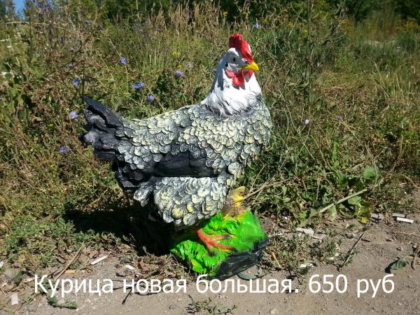 СКОПИН ДЕКОР тм Прайс лист изделий из пластика. 146524785988603128