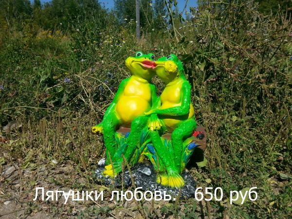 СКОПИН ДЕКОР тм Прайс лист изделий из пластика. 146524827503431948