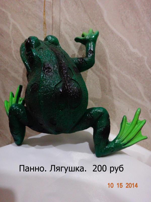 СКОПИН ДЕКОР тм Прайс лист изделий из пластика. 14652487941135727