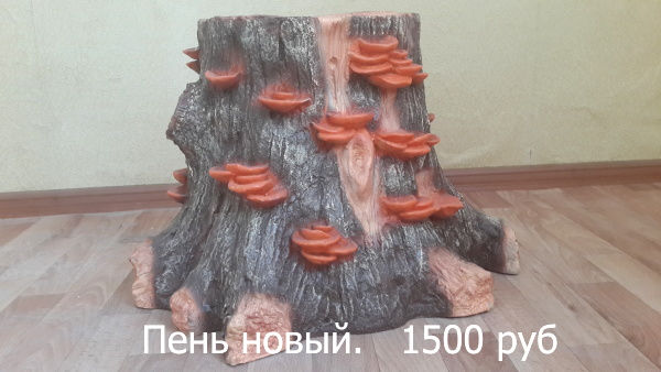 СКОПИН ДЕКОР тм Прайс лист изделий из пластика. 146524890073826858