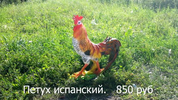 СКОПИН ДЕКОР тм Прайс лист изделий из пластика. 14652489112583229