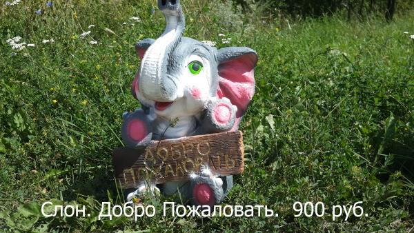 СКОПИН ДЕКОР тм Прайс лист изделий из пластика. 146524911037185282