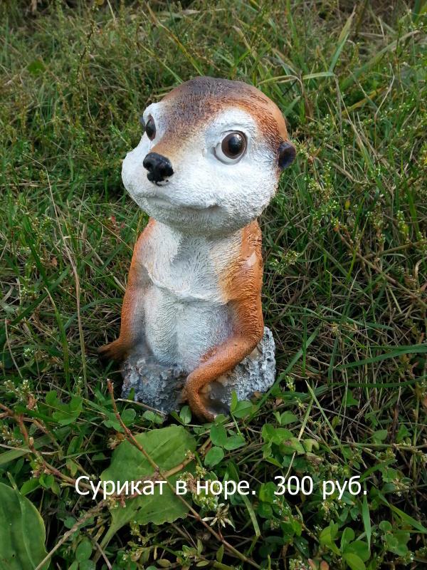 СКОПИН ДЕКОР тм Прайс лист изделий из пластика. 146524932468899899