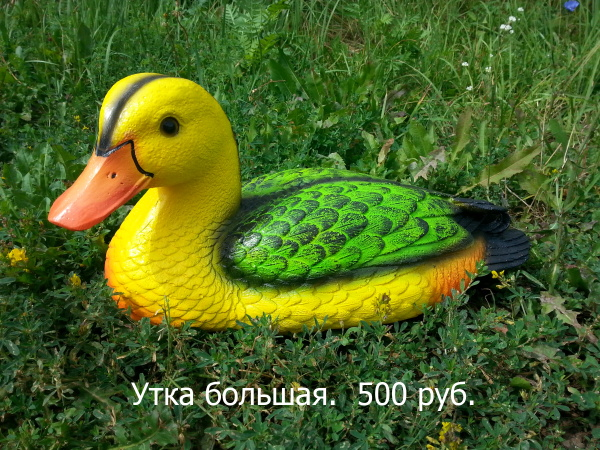 СКОПИН ДЕКОР тм Прайс лист изделий из пластика. 146524955500375095