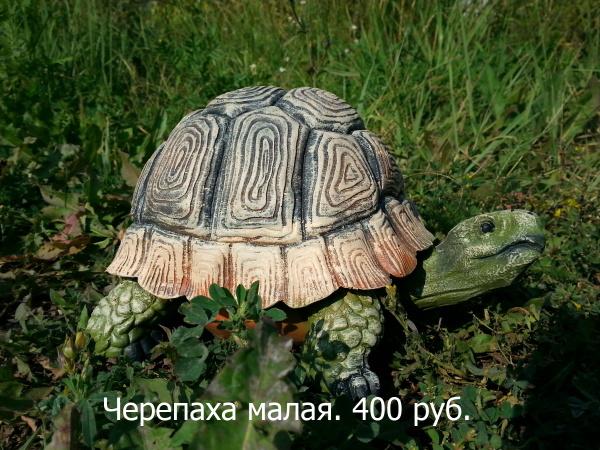 СКОПИН ДЕКОР тм Прайс лист изделий из пластика. 146524970867212475