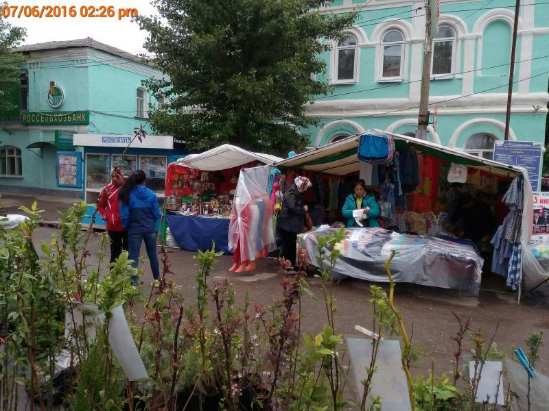 Ярмарка тщеславия… или новый ляп городской администрации? 146625776667936291