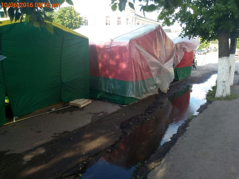 Ярмарка тщеславия… или новый ляп городской администрации? 146625806897703782