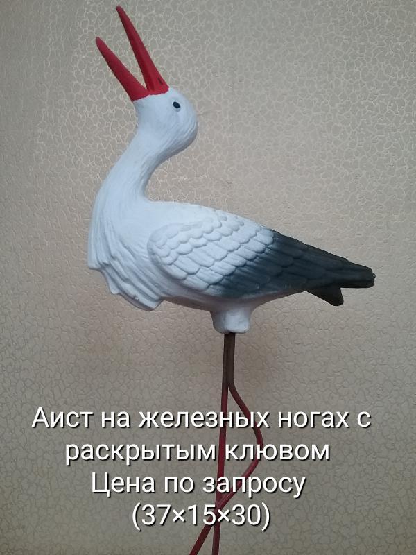 СКОПИН ДЕКОР тм Прайс лист изделий из пластика. 149062980040703153