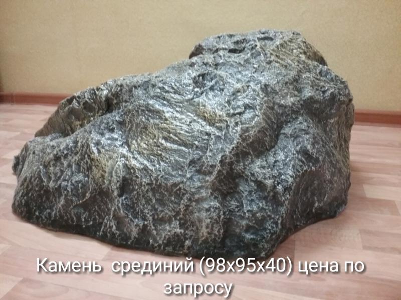 СКОПИН ДЕКОР тм Прайс лист изделий из пластика. 149598461498638153