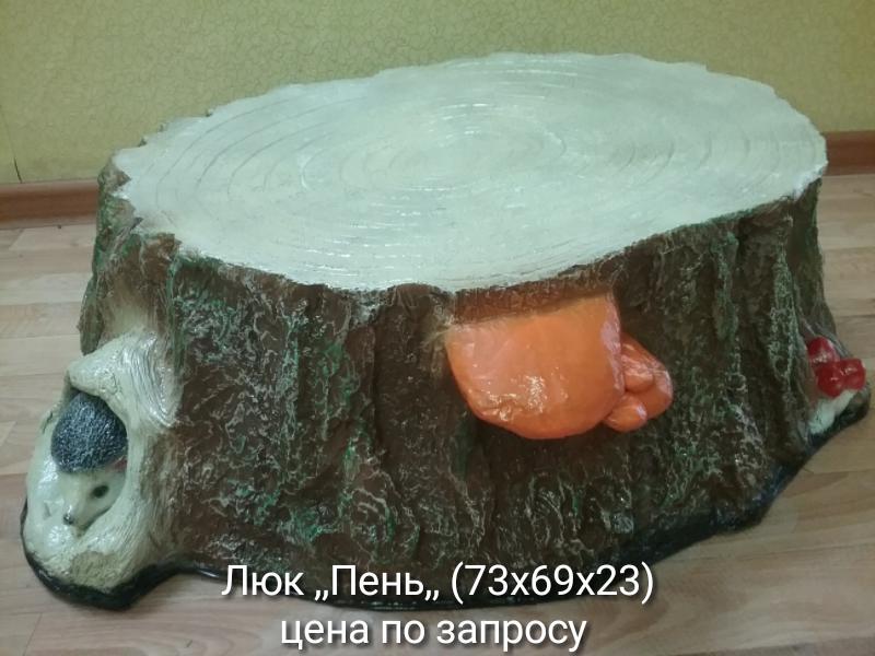 СКОПИН ДЕКОР тм Прайс лист изделий из пластика. 149694556193084761