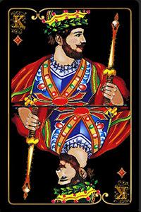 Король Бубен 1633975355304042100