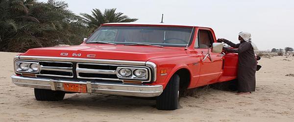 اقدم السيارات  5f1d4c67335258af24b415fc89aebc92