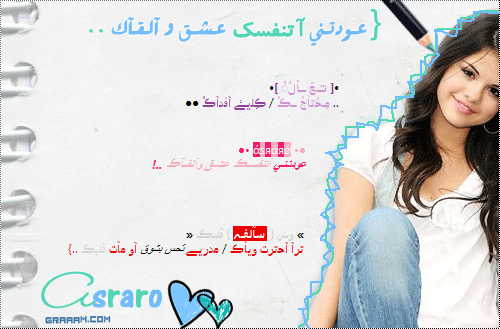 وش  سالفة قلبك 208845_01250626863